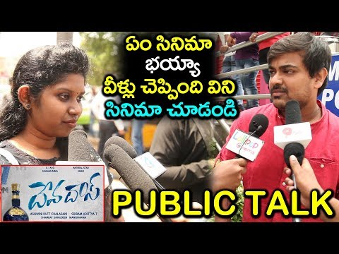 Devadas 2018 Telugu Movie Public Talk | Devadas Movie Review | Nagarjuna | Nani #9RosesMedia