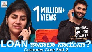 Customer Care Call Comedy   Loan Kaavala Naayana   Part 2   Chandragiri Subbu Comedy Videos