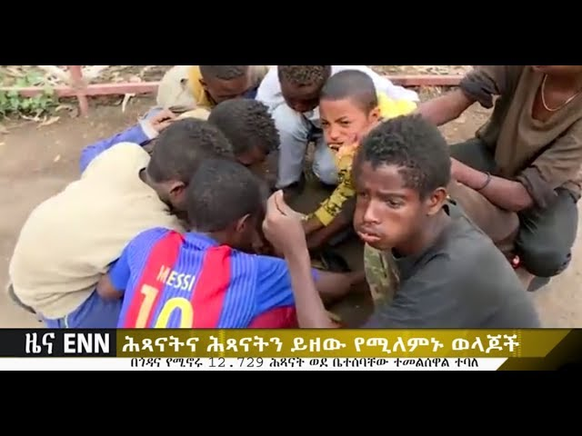 Ethiopia: More Than 12 Thousand Homeless Children Returned To Their Family - ENN News