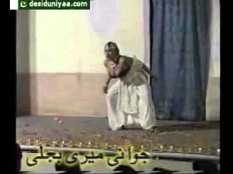 Sexy Nude Mujra video