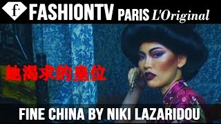 Fine China by Niki Lazaridou | FashionTV