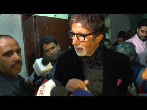Amitabh Bachchan At Special Screening Of Shamitabh On Abhishek Bachchan's Birthday