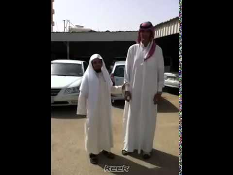 اطول رجل سعودي الاحمري