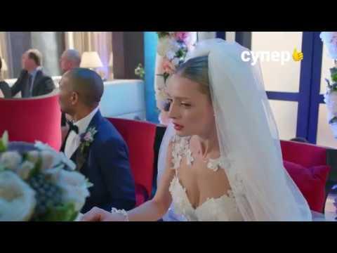 Сбежавшая невеста (Гранд. 1 сезон 21 серия)