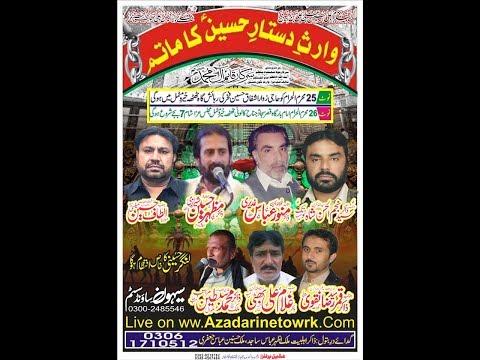 Live Majlis e Aza  25 Muharram 2018 Ladhe wala Gujranwala
