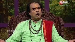 download lagu Sadhu Bani Ep 73 gratis