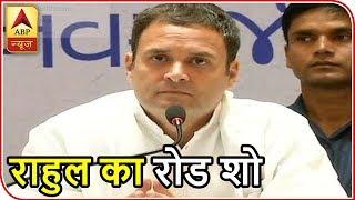 Namaste Bharat: Rahul Gandhi's Roadshow In MP Today | ABP News