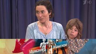 Мужское / Женское - Русская душою. Выпуск от 18.05.2018