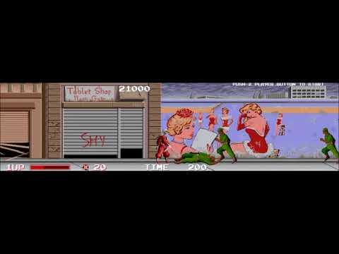 Arcade Archives PS4 - The Ninja Warriors.