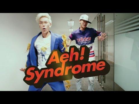 Aeh Syndrome - สอนเต้นเพลงชู้กะชู้ | (SPECIAL CLIP)
