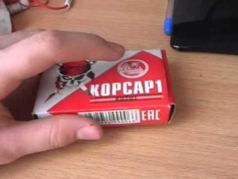 Как сделать корсар 1 - Lfprint.ru