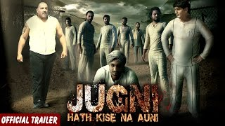 JUGNI - Hath Kise Na Auni (Official Trailer) | Latest Punjabi Movie | 10th Mar 2017 | Lokdhun