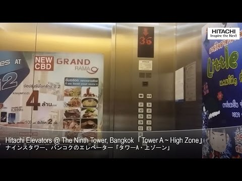 Hitachi Elevators @ The Ninth Tower, Bangkok「Tower A ~ High Zone」