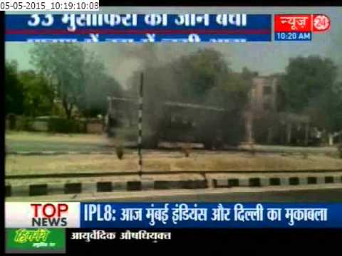 Gujarat: Bus catches fire,passengers safe