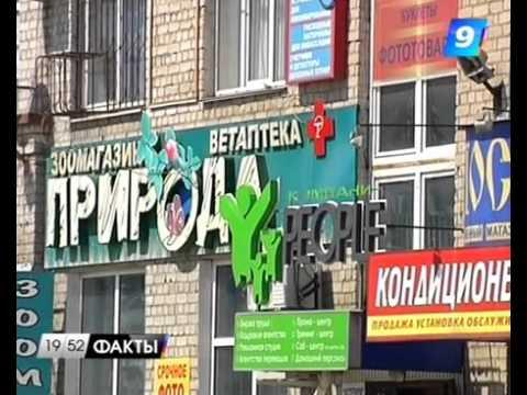 В Краснодаре сократят количество наружной рекламы
