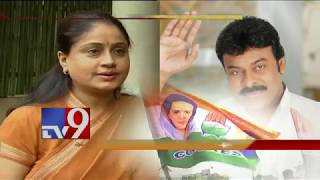 Political Mirchi : Masala News From Telugu States || 17-08-2018