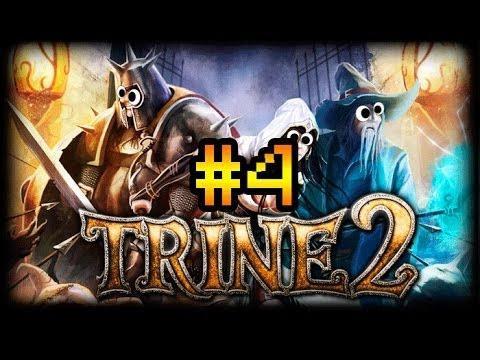 Кооперативное прохождение Trine 2 #4 [Самый хардкорный босс!]