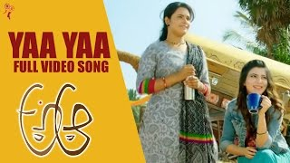 Yaa Yaa Full Video Song  | Nithiin | Samantha | Trivikram | Harika & Hasini Creations