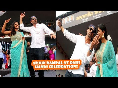 Arjun Rampal Promoting Daddy At Dahi Handi Celebrations | Latest Bollywood Movies News 2017