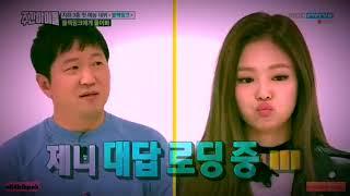 BTS V's ideal type is BLACKPINK Jennie?!