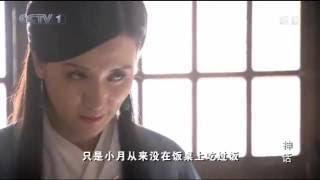 Phim Co Trang Trung Quoc Huyền Thoại Tập 21 Lồng Tiếng