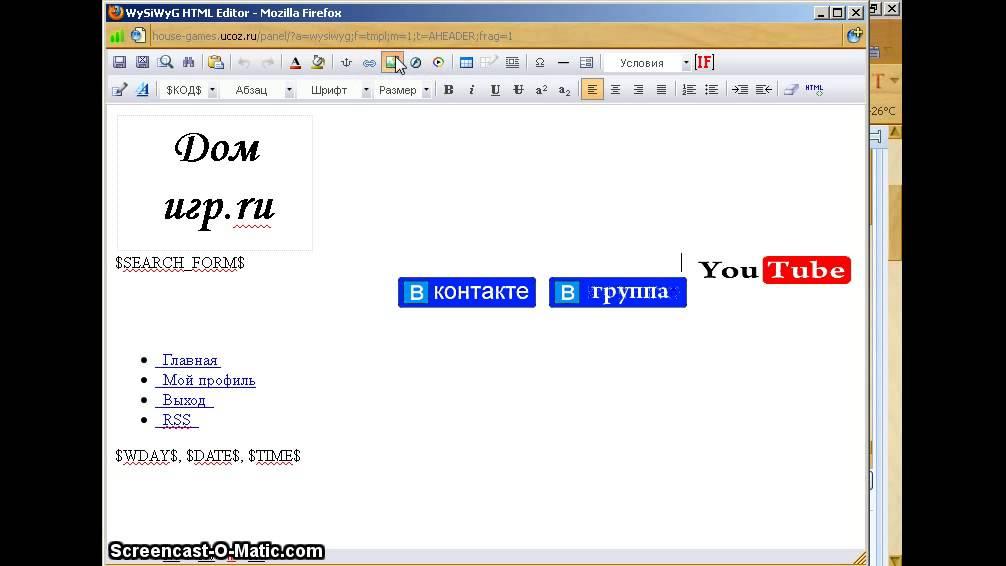 Как в html сделать страницу в странице 588