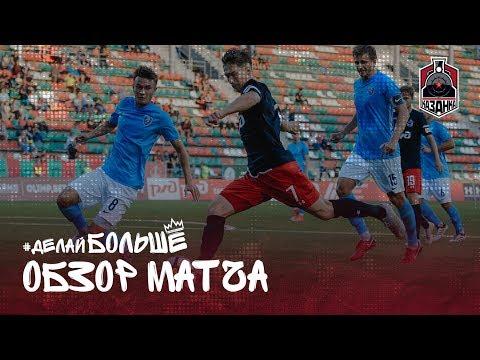 «Казанка» – «Велес» 3:0. Обзор матча
