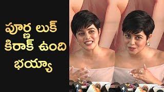 Poorna Speech @ Poorna New Movie Launch  |  Poorna and Shamna Kasim And Srikrishna