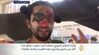 محاولات إدخال أجواء الفرح على نفوس أطفال دمشق