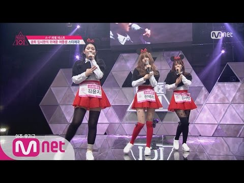 [Produce 101] 3 Cuties! Star Empire - ♬Cinderella EP.02 20160219