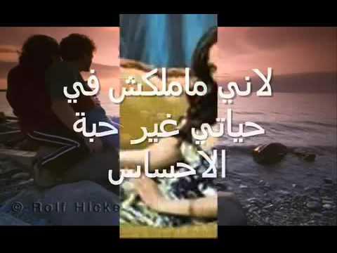 alissa   ahla donia flv   YouTube