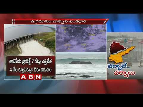 Weather Forecast | Heavy Rains In India For Next 24 Hours To Trigger Flooding | ABN Telugu