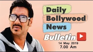 Latest Hindi Entertainment News From Bollywood | Ajay Devgn | 14 May 2019 | 07:00 AM