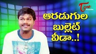 ఆరడుగుల బుల్లెట్ వీడా..! | Comedian Saptagiri as Six feet bullet ?