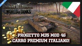 World of Tanks - Progetto M35 mod 46 - Carro Premium Italiano! [ITA]