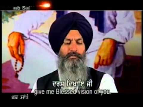 Sagal Bhawan Ke  Bani Guru Ravidas ji ki    YouTube