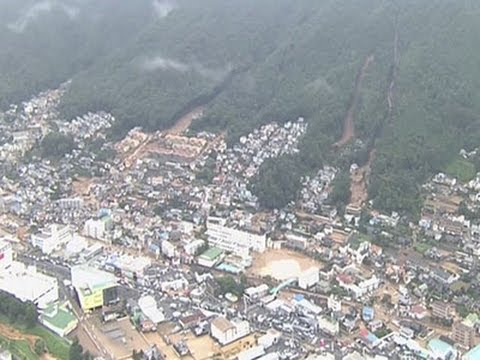 Raw: Deadly Landslides in Japan