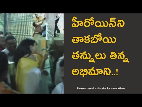 Telugu Actress Shriya Saran Visits Tirumala with her mother