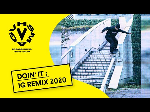 IG REMIX 2020 - DOIN' IT [VHSMAG]