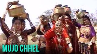 Mujo Chhel Chabilo - Hit And Awesome Kutchi Lokgeet / Folk Songs - Superhit Kutchi  Album Gajaldo 5.62 MB