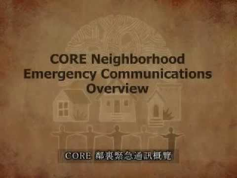 CORE Neighborhood Emergency Communications Overview (Chinese Subtitles)