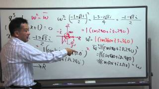 Hammarの数学特訓講座Ⅲ(C)編