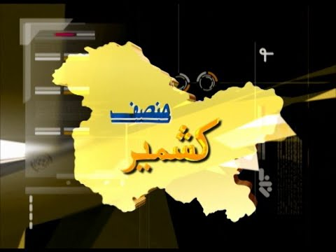 Kashmir News Urdu  25 Feb 2015