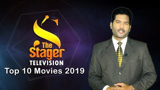 Top 10 Movies 2019 Tamil Movie Review By Suresh Kumar [Honest Review]
