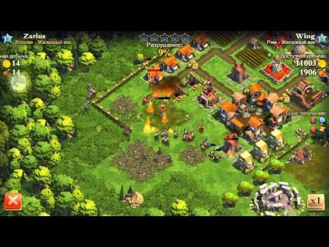 Игра DomiNations Android/iOS Обзор игры/Оборона и атака на противников