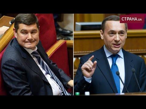 Новые пленки Онищенко с соратником Яценюка Мартыненко. Фрагмент третий