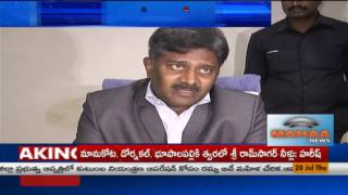 We Not Allow Any Padayatra Without Permission - AP DGP Sambasiva Rao