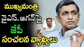 Loksatta Party Chief Jayaprakash Narayan Press Meet LIVE | Top Telugu Media