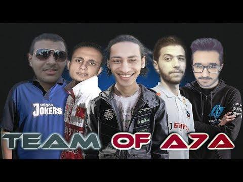 team of a7a #1 (League of Legends)