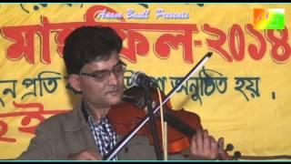 -Anam Baul-Jobbar shah wurus.2014.part.3.salam shorkar.Birohi kala miah. Bangla baul songs.